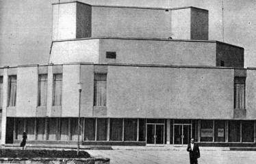 """Fotokonkursas """"Anykščiai ir apylinkės"""" (1980) - Anykščių kultūros centras"""