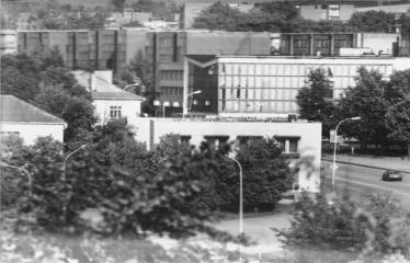 """Fotokonkursas """"Anykščiai ir apylinkės"""" (1991) - Miesto centras"""