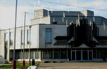 """Fotokonkursas """"Anykščiai ir apylinkės"""" (2007) - Anykščių kultūros centras"""