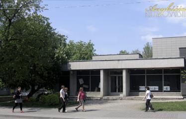 """Fotokonkursas """"Anykščiai ir apylinkės"""" (2013) - Kino knygynas"""