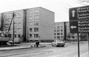 """Fotokonkursas """"Anykščiai ir apylinkės"""" (1978) - Miesto vaizdai"""