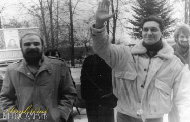 """Fotokonkursas """"Anykščiai ir apylinkės"""" (1989) - Aleksandras Abišala, Algirdas Kaušpėdas - Naujieji Elmininkai"""