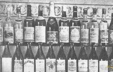 """Fotokonkursas """"Anykščiai ir apylinkės"""" (1959) - Vyno asortimentas"""