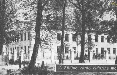 """Fotokonkursas """"Anykščiai ir apylinkės"""" (1959) - Jono Biliūno vardo vidurinė mokykla"""