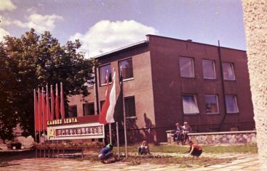 """Fotokonkursas """"Anykščiai ir apylinkės"""" (1977) - Garbės lenta"""