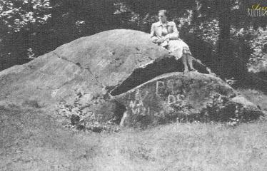 """Fotokonkursas """"Anykščiai ir apylinkės"""" (1959) - Puntuko brolis"""