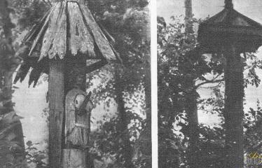 """Fotokonkursas """"Anykščiai ir apylinkės"""" (1959) - Užuožerių kaimo kryžiai"""