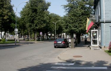 """Fotokonkursas """"Anykščiai ir apylinkės"""" (2012) - Miestas"""
