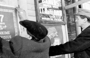 """Fotokonkursas """"Anykščiai ir apylinkės"""" (1954) - Reklama"""