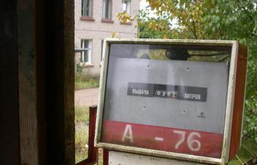 """Fotokonkursas """"Anykščiai ir apylinkės"""" (2009) - Sena degalinė"""