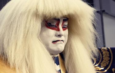 Japoniškų šokių, tradicinio teatro grimo ir kimono pristatymas - Aktorius Takamasa Fudžima