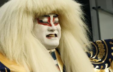 Japoniškų šokių, tradicinio teatro grimo ir kimono pristatymas - Aktoriaus Takakage Fudžima grimas