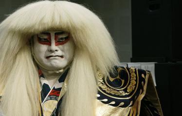 Japoniškų šokių, tradicinio teatro grimo ir kimono pristatymas - Takakage Fudžima