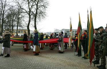 """Lietuvos valstybės atkūrimo diena Anykščiuose (2018) - Varpų sąšauka """"GLORIA LIETUVAI"""" - Šventės akimirka"""