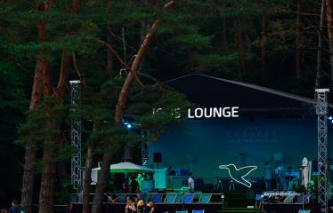 "Festivalis ""Devilstone"" (2018) - Pirmoji diena - IQOS Lounge"