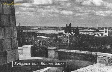 """Fotokonkursas """"Anykščiai ir apylinkės"""" (1959) - Žvilgsnis nuo Biliūno kalno"""