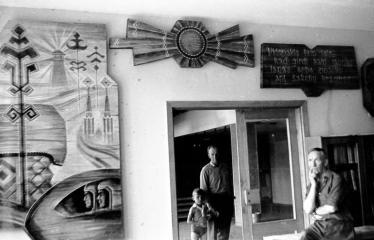 """Fotokonkursas """"Anykščiai ir apylinkės"""" (1975) - Poilsio namų foje dekoracijos"""