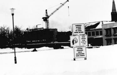"""Fotokonkursas """"Anykščiai ir apylinkės"""" (1979) - A. Baranausko aikštė"""