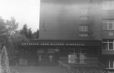 Analoginė fotografija - nuo A iki Z. Kūrybinės dirbtuvės su dr. Gintautu Trimaku - Anykščių J. Biliūno gimnazija