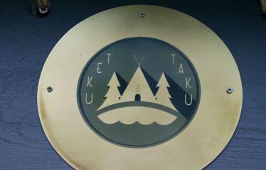 """Ekskursija-spektaklis """"Kaltūnas"""" - """"Teku Taku"""" tipio emblema"""