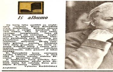 """Fotokonkursas """"Anykščiai ir apylinkės"""" (1976) - Bronė Buivydaitė, (Švyturys - 1986 Spalis)"""