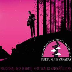 """""""Purpurinis vakaras"""" 2015"""