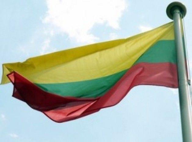 Lietuvos Respublikos savivaldybių tarybų rinkimai