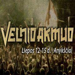 """""""Velnio akmuo"""" 2012"""