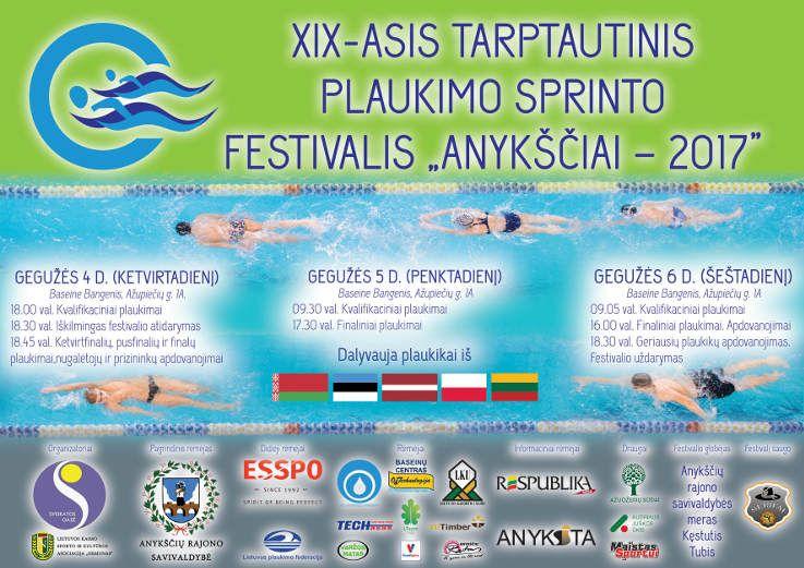 """XIX Tarptautinis plaukimo sprinto festivalis """"Anykščiai - 2017"""""""